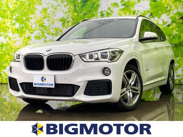 BMW xDrive18d Mスポーツ 純正 HDDナビ/車線逸脱防止支援システム/パーキングアシスト 自動操舵/パーキングアシスト バックガイド/ヘッドランプ LED/ETC/EBD付ABS/横滑り防止装置 バックカメラ ワンオーナー