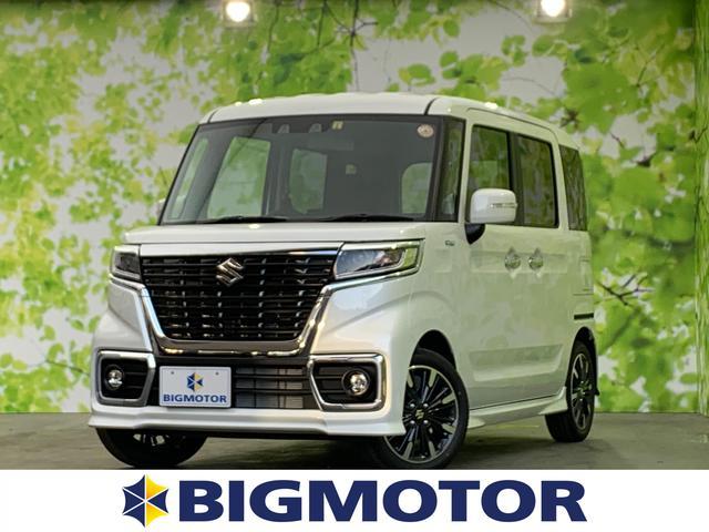 スズキ ハイブリッドXS 両側電動スライドドア/ヘッドランプ LED/EBD付ABS/横滑り防止装置/アイドリングストップ/クルーズコントロール/エアバッグ 運転席/エアバッグ 助手席/エアバッグ サイド/アルミホイール