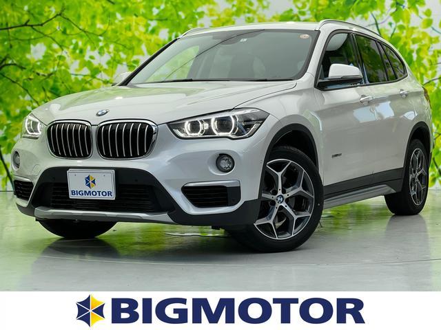 BMW sDrive18i xライン 純正 7インチ HDDナビ/シート ハーフレザー/車線逸脱防止支援システム/パーキングアシスト 自動操舵/パーキングアシスト バックガイド/ヘッドランプ LED/ETC バックカメラ ワンオーナー