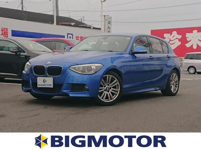 BMW 116i Mスポーツ 純正 HDDナビ/ETC/EBD付ABS/横滑り防止装置/アイドリングストップ/エアバッグ 運転席/エアバッグ 助手席/エアバッグ サイド/アルミホイール/パワーウインドウ/キーレスエントリー 禁煙車