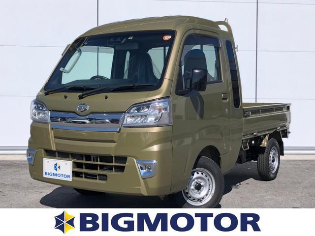 ダイハツ ジャンボSA3t 車線逸脱防止支援システム/パーキングアシスト バックガイド/ヘッドランプ LED/EBD付ABS/横滑り防止装置/エアバッグ 運転席/エアバッグ 助手席/パワーウインドウ/スマートキー 4WD