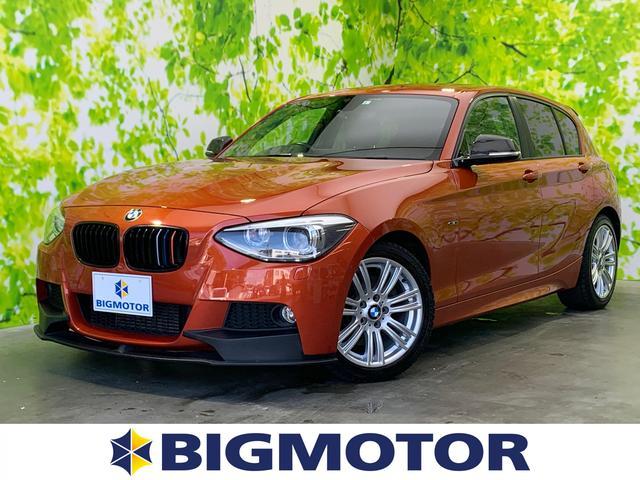 BMW 1シリーズ 116i Mスポーツ 純正 HDDナビ/ETC/EBD付ABS/横滑り防止装置/アイドリングストップ/エアバッグ 運転席/エアバッグ 助手席/エアバッグ サイド/アルミホイール/パワーウインドウ/キーレスエントリー