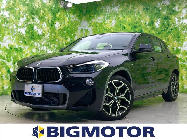 BMW X2 xDrive18d MスポーツX 純正 HDDナビ/車線逸脱防止支援システム/パーキングアシスト 自動操舵/パーキングアシスト バックガイド/ヘッドランプ LED/ETC/EBD付ABS/横滑り防止装置 衝突被害軽減システム 4WD