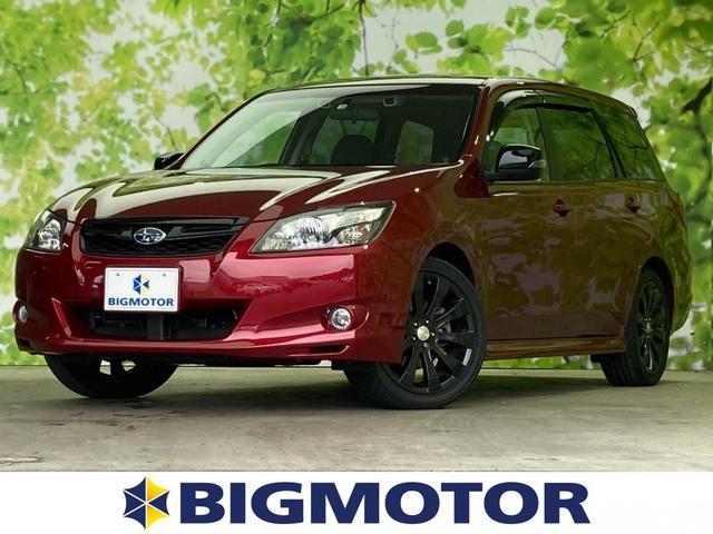 スバル エクシーガ 2.5iスペックBアイサイト 社外 7インチ HDDナビ/シート ハーフレザー/車線逸脱防止支援システム/ヘッドランプ HID/ETC/EBD付ABS/横滑り防止装置/アイドリングストップ/TV/エアバッグ 運転席 ワンオーナー