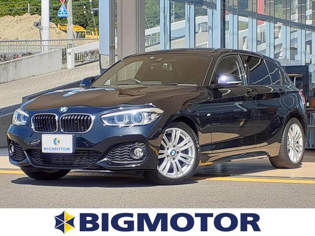 BMW 1シリーズ 120i Mスポーツ ディスプレイオーディオ8インチ/シート フルレザー/車線逸脱防止支援システム/パーキングアシスト バックガイド/ヘッドランプ LED/ETC/EBD付ABS/横滑り防止装置 革シート バックカメラ