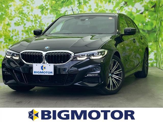 BMW 320i_Mスポーツ 純正 メモリーナビ/シート ハーフレザー/車線逸脱防止支援システム/パーキングアシスト 自動操舵/パーキングアシスト バックガイド/ヘッドランプ LED/Bluetooth接続 衝突被害軽減システム