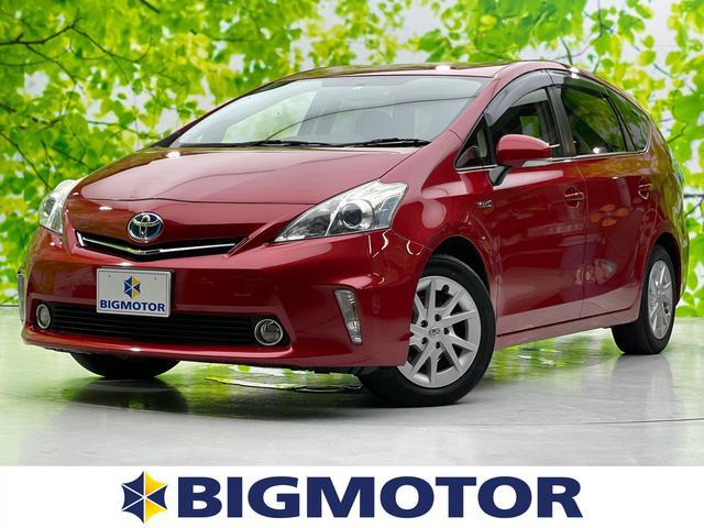 トヨタ S 純正 メモリーナビ/ヘッドランプ HID/ETC/ABS/EBD付ABS/横滑り防止装置/アイドリングストップ/エアバッグ 運転席/エアバッグ 助手席/エアバッグ サイド/衝突安全ボディ 禁煙車