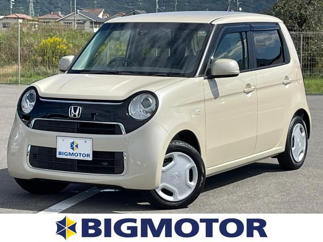 ホンダ スタンダード 純正 7インチ ナビ/Bluetooth接続/ETC/EBD付ABS/横滑り防止装置/アイドリングストップ/フルセグTV/エアバッグ 運転席/エアバッグ 助手席/衝突安全ボディ/パワーウインドウ