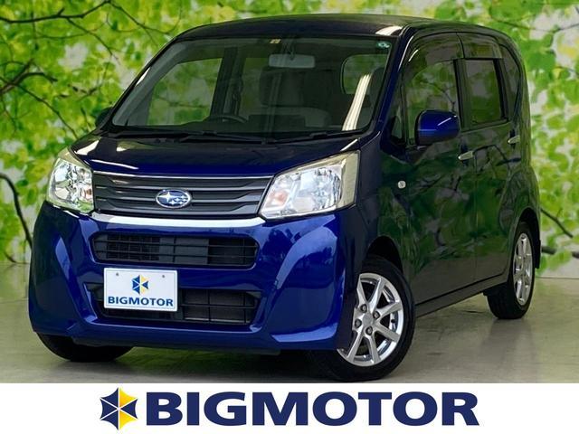 スバル G ETC/EBD付ABS/横滑り防止装置/アイドリングストップ/エアバッグ 運転席/エアバッグ 助手席/アルミホイール/パワーウインドウ/キーレスエントリー/オートエアコン/パワーステアリング