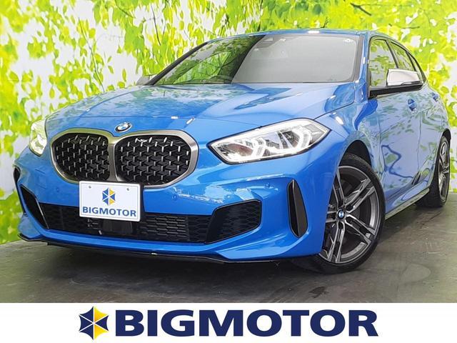 BMW 1シリーズ M135i xDrive 純正 HDDナビ/ヘッドランプ LED/ETC/アルミホイール/キーレスエントリー/オートエアコン/取扱説明書・保証書 衝突被害軽減システム バックカメラ LEDヘッドランプ 電動シート 4WD