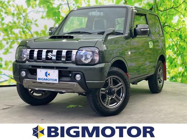 スズキ ランドベンチャー 純正 7インチ メモリーナビ/ドライブレコーダー 社外/ヘッドランプ LED/Bluetooth接続/ETC/ABS/フルセグTV/DVD/ターボ/エアバッグ 運転席/エアバッグ 助手席 4WD