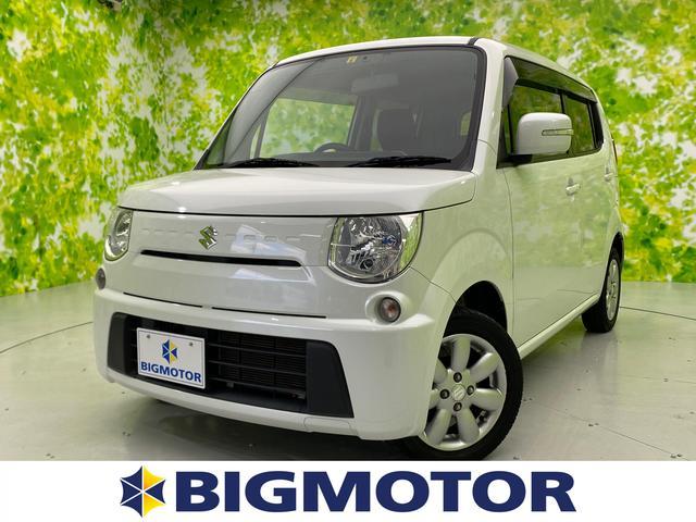スズキ MRワゴン T 社外 7インチ メモリーナビ/ETC/ヘッドランプ LED/Bluetooth接続/エンジンスタート/EBD付ABS/TV/エアバッグ 運転席/エアバッグ 助手席/アルミホイール/パワーウインドウ