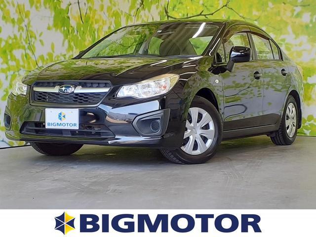 スバル インプレッサG4 1.6i 純正 7インチ メモリーナビ/Bluetooth接続/EBD付ABS/横滑り防止装置/バックモニター/フルセグTV/DVD/エアバッグ 運転席/エアバッグ 助手席/パワーウインドウ/キーレスエントリー
