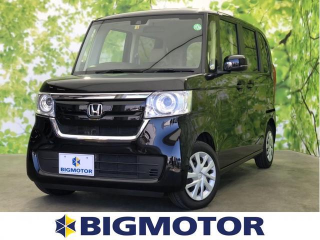 ホンダ G・ホンダセンシング ホンダセンシング/ヘッドランプ LED/EBD付ABS/横滑り防止装置/アイドリングストップ/クルーズコントロール/エアバッグ 運転席/エアバッグ 助手席/パワーウインドウ/エンジンスタートボタン