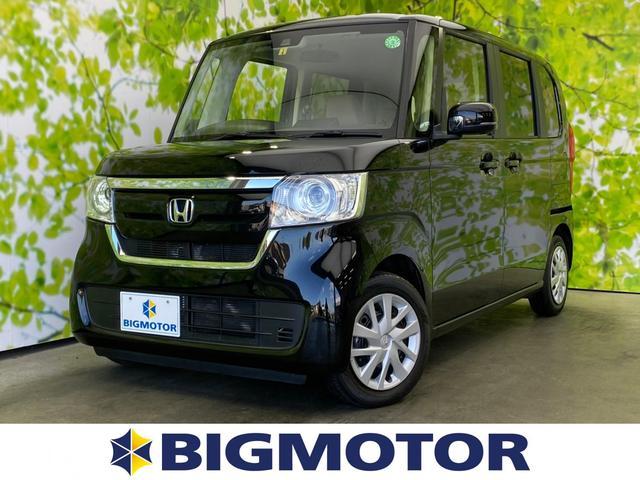 ホンダ G・ホンダセンシング ヘッドランプ LED/EBD付ABS/横滑り防止装置/アイドリングストップ/クルーズコントロール/エアバッグ 運転席/エアバッグ 助手席/パワーウインドウ/エンジンスタートボタン/オートエアコン