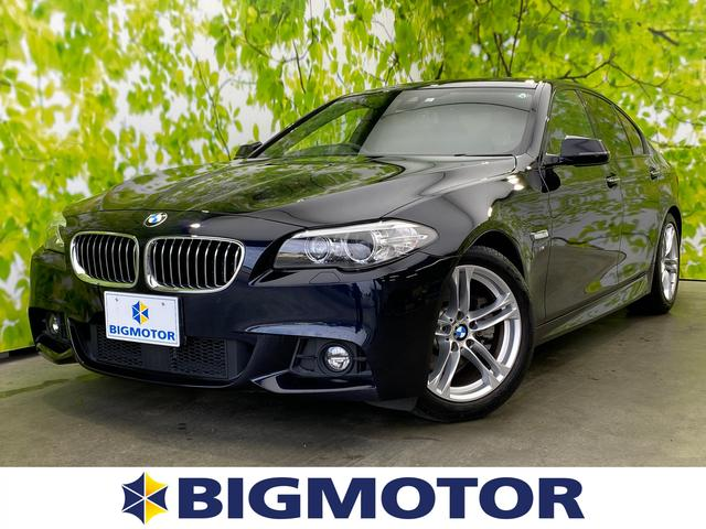 BMW 523d Mスポーツ 純正 HDDナビ/車線逸脱防止支援システム/パーキングアシスト バックガイド/ヘッドランプ LED/ETC/EBD付ABS/横滑り防止装置/アイドリングストップ/バックモニター/DVD バックカメラ