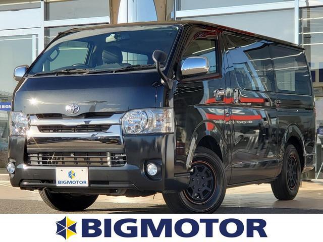 トヨタ ロングスーパーGLダークプライム 純正 7インチ メモリーナビ/シート ハーフレザー/ヘッドランプ LED/Bluetooth接続/ETC/ABS/EBD付ABS/横滑り防止装置/フルセグTV/DVD/ターボ/エアバッグ 運転席