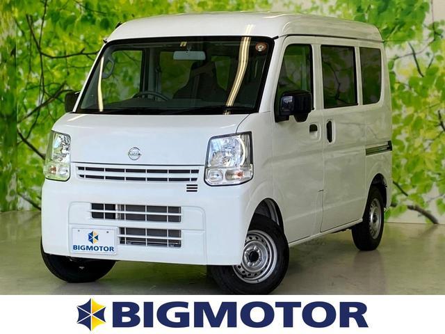 日産 DX ABS/エアバッグ 運転席/エアバッグ 助手席/MTモード付き/キーレススタート/パワーステアリング/禁煙車/FR/マニュアルエアコン/取扱説明書・保証書/セキュリティアラーム/最大積載量350kg