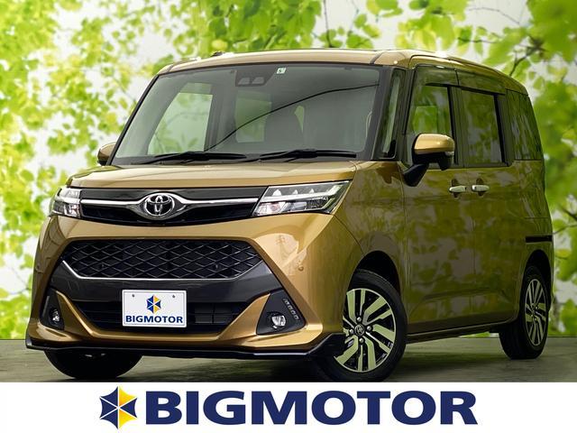 トヨタ カスタムG 社外 7インチ メモリーナビ/両側電動スライドドア/ヘッドランプ LED/ETC/EBD付ABS/横滑り防止装置/アイドリングストップ/TV/エアバッグ 運転席/エアバッグ 助手席/アルミホイール