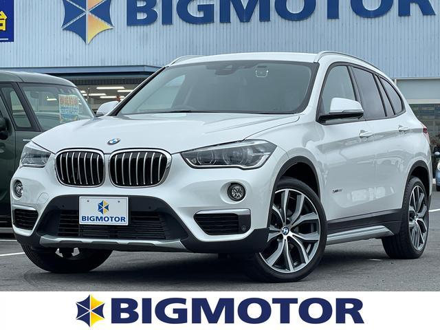 BMW X1 xDrive18d xライン 純正 HDDナビ/シート フルレザー/車線逸脱防止支援システム/パーキングアシスト 自動操舵/パーキングアシスト バックガイド/ヘッドランプ LED/ETC/EBD付ABS 革シート バックカメラ
