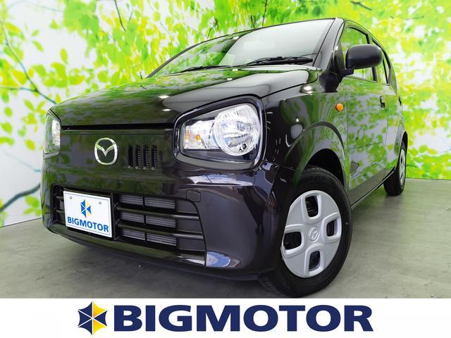 マツダ GL EBD付ABS/横滑り防止装置/アイドリングストップ/エアバッグ 運転席/エアバッグ 助手席/パワーウインドウ/パワーステアリング/FF/マニュアルエアコン 禁煙車 シートヒーター
