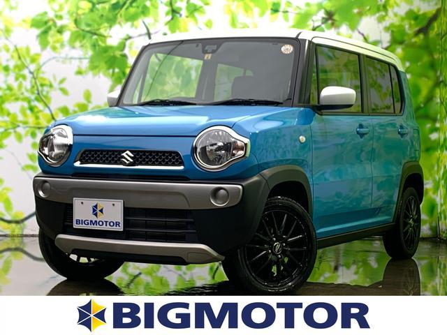 スズキ G 社外 7インチ メモリーナビ/Bluetooth接続/ETC/EBD付ABS/横滑り防止装置/アイドリングストップ/バックモニター/エアバッグ 運転席/エアバッグ 助手席 衝突被害軽減システム 記録簿