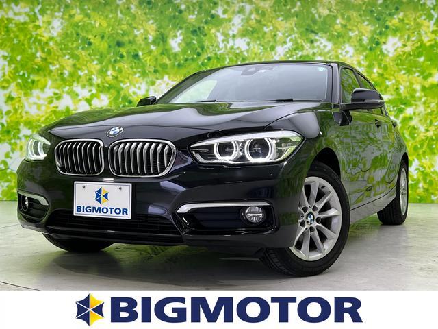 BMW 118dスタイル 純正 HDDナビ/シート ハーフレザー/車線逸脱防止支援システム/ヘッドランプ LED/ETC/EBD付ABS/横滑り防止装置/アイドリングストップ/DVD/エアバッグ 運転席/エアバッグ 助手席