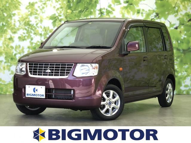 G EBD付ABS/エアバッグ 運転席/エアバッグ 助手席/アルミホイール/パワーウインドウ/キーレスエントリー/パワーステアリング/FF/マニュアルエアコン