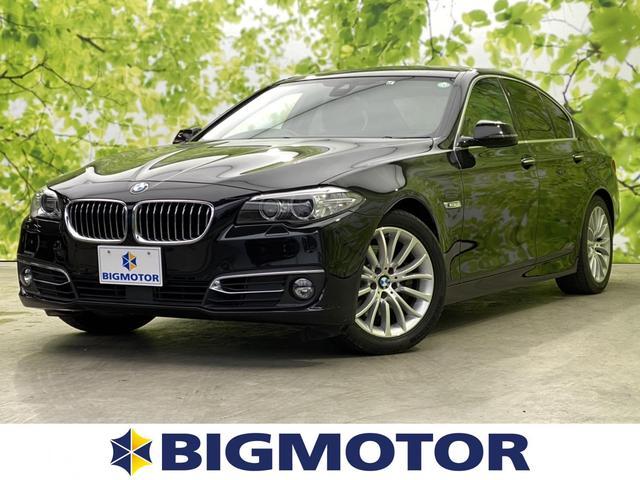 BMW 523d 純正 8インチ HDDナビ/シート フルレザー/車線逸脱防止支援システム/パーキングアシスト バックガイド/ヘッドランプ HID/Bluetooth接続/ETC/EBD付ABS 革シート バックカメラ
