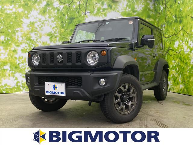 スズキ JC 車線逸脱防止支援システム/ヘッドランプ LED/EBD付ABS/横滑り防止装置/エアバッグ 運転席/エアバッグ 助手席/エアバッグ サイド/アルミホイール/パワーウインドウ/キーレスエントリー 4WD