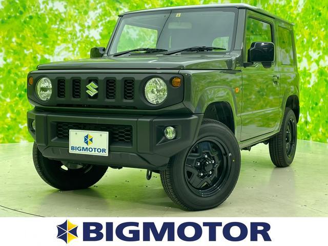 スズキ XL ETC/ABS/横滑り防止装置/エアバッグ 運転席/エアバッグ 助手席/エアバッグ サイド/パワーウインドウ/キーレスエントリー/オートエアコン/パワーステアリング/ワンオーナー/エアバッグ カーテン