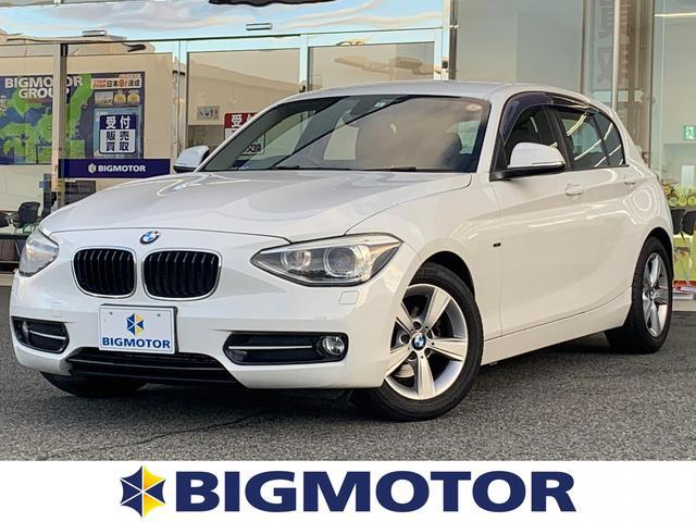 BMW 116iスポーツ 純正 メモリーナビ/ヘッドランプ HID/ETC/EBD付ABS/横滑り防止装置/アイドリングストップ/エアバッグ 運転席/エアバッグ 助手席/エアバッグ サイド/アルミホイール/パワーウインドウ