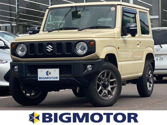 スズキ XC ディスプレイオーディオドラレコETC/車線逸脱防止支援システム/ヘッドランプ LED/ABS/横滑り防止装置/エアバッグ 運転席/エアバッグ 助手席/エアバッグ サイド 4WD
