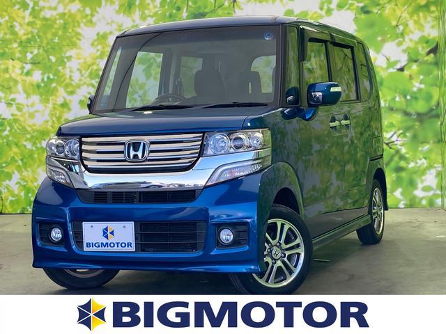 ホンダ G・Lパッケージ 社外 7インチ HDDナビ/両側電動スライドドア/ヘッドランプ HID/ETC/EBD付ABS/横滑り防止装置/アイドリングストップ/エアバッグ 運転席/エアバッグ 助手席/アルミホイール