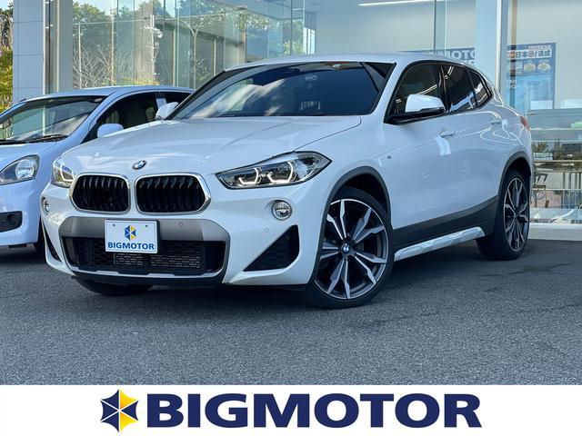 BMW X2 xDrive20i_MスポーツX 純正 メモリーナビ/車線逸脱防止支援システム/パーキングアシスト 自動操舵/パーキングアシスト バックガイド/電動バックドア/ヘッドランプ HID/ETC/EBD付ABS 衝突被害軽減システム 4WD