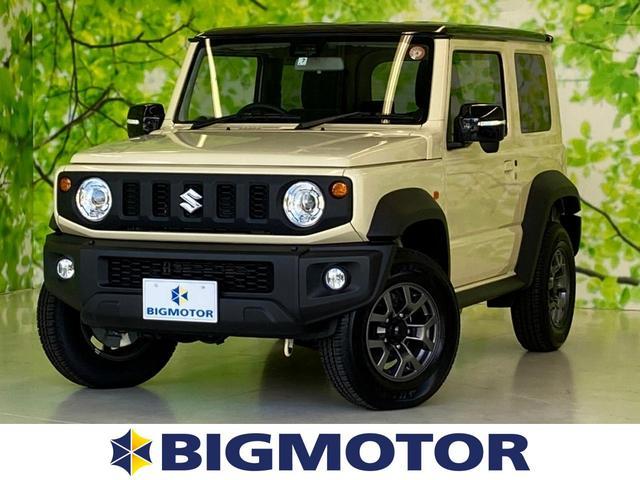 スズキ JC 4WD/スズキセーフティサポート/屋根黒/車線逸脱防止支援システム/ヘッドランプ LED/EBD付ABS/横滑り防止装置/エアバッグ 運転席/エアバッグ 助手席/エアバッグ サイド LEDヘッドランプ