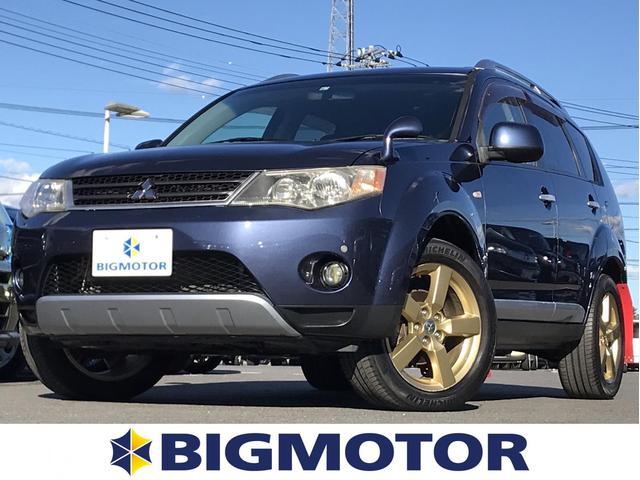 4WD_G 純正 7インチ HDDナビ/ヘッドランプ HID/ETC/EBD付ABS/横滑り防止装置/TV/エアバッグ 運転席/エアバッグ 助手席/アルミホイール/パワーウインドウ/キーレスエントリー 4WD