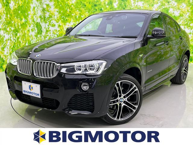 BMW xDrive28i Mスポーツ 純正 メモリーナビ/サンルーフ/シート フルレザー/車線逸脱防止支援システム/パーキングアシスト バックガイド/電動バックドア/ヘッドランプ LED/ETC/EBD付ABS 革シート バックカメラ
