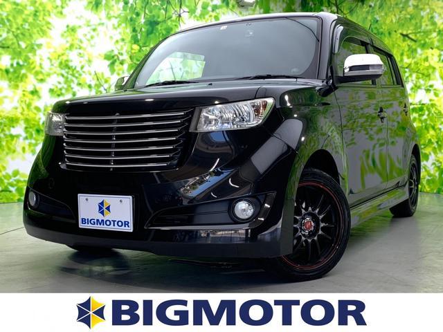 トヨタ Zキラメキ-G フルセグナビ/ドラレコ/ETC/DVD再生/Bluetooth/ HDDナビ HIDヘッドライト 盗難防止装置
