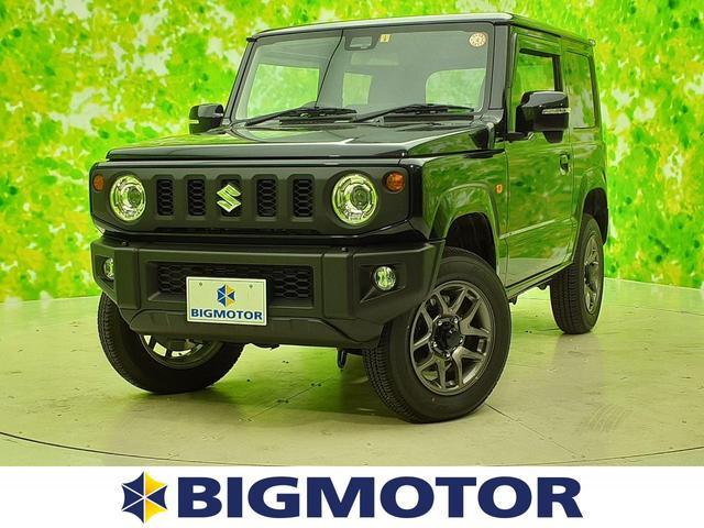 スズキ XC セーフティサポート/車線逸脱防止支援システム/ヘッドランプ LED/ABS/横滑り防止装置/エアバッグ 運転席/エアバッグ 助手席/エアバッグ サイド/パワーウインドウ/オートエアコン 4WD