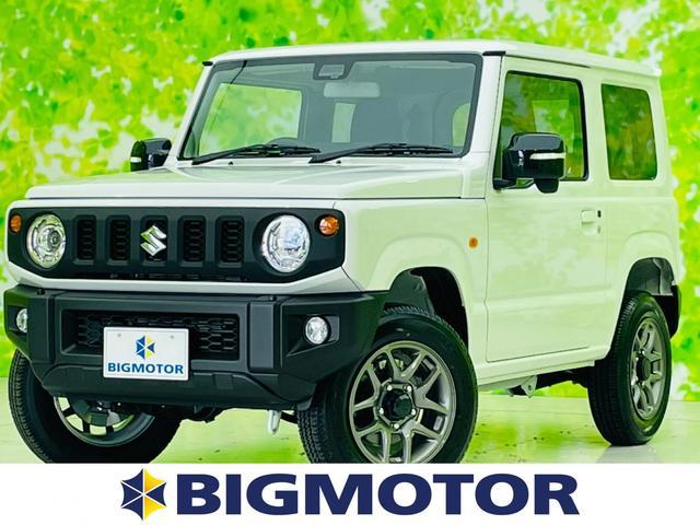 スズキ XC セーフティサポート(スズキ)/車線逸脱防止支援システム/LEDヘッドライト/ABS/横滑り防止装置/クルーズコントロール/ターボ/エアバッグ サイド/アルミホイール 純正 16インチ 4WD