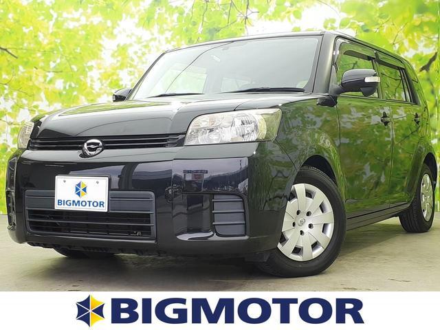 トヨタ 1.5G 社外 7インチ メモリーナビ/パーキングアシスト バックガイド/Bluetooth接続/ETC/ABS/バックモニター/フルセグTV/DVD/エアバッグ 運転席/エアバッグ 助手席 バックカメラ