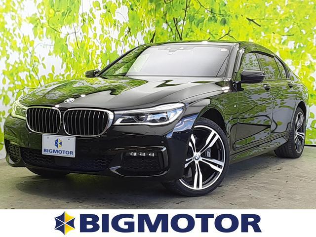 BMW 740i Mスポーツ 純正 メモリーナビ/サンルーフ/シート フルレザー/車線逸脱防止支援システム/パーキングアシスト 自動操舵/パーキングアシスト バックガイド/ヘッドランプ LED/ETC 革シート バックカメラ