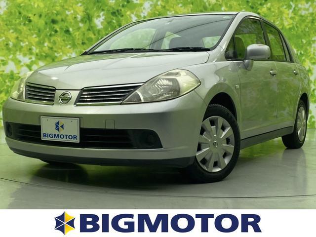 日産 ティーダラティオ 15M EBD付ABS/エアバッグ 運転席/エアバッグ 助手席/パワーウインドウ/キーレスエントリー/オートエアコン/パワーステアリング/FF