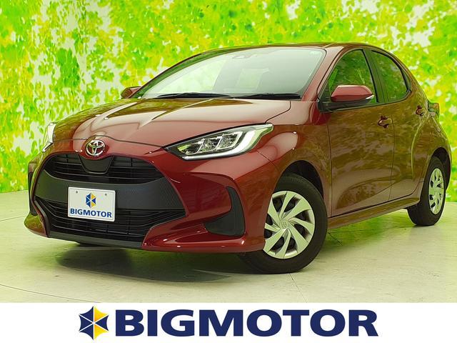 トヨタ G ディスプレイオーディオ8インチ/プリクラッシュセーフティ/車線逸脱防止支援システム/パーキングアシスト バックガイド/ヘッドランプ LED/Bluetooth接続/EBD付ABS 衝突被害軽減システム
