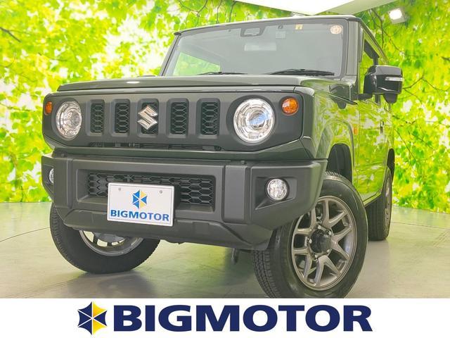 スズキ ジムニー XC 社外 8インチ メモリーナビ/車線逸脱防止支援システム/ヘッドランプ LED/ETC/ABS/横滑り防止装置/TV/エアバッグ 運転席/エアバッグ 助手席/エアバッグ サイド/アルミホイール 4WD