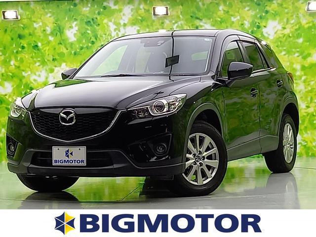 CX−5(マツダ) XD 純正 7インチ HDDナビ/ヘッドランプ HID/ETC/EBD付ABS/横滑り防止装置/アイドリングストップ/サイドモニター/TV/エアバッグ 運転席/エアバッグ 助手席/エアバッグ サイド 4WD 中古車画像