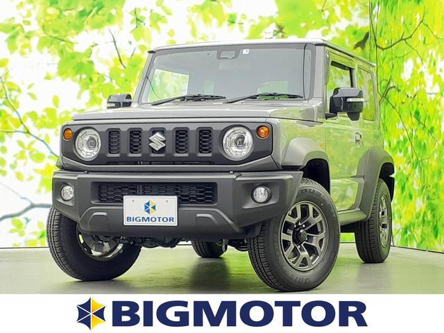 スズキ JC 登録済未使用車/純正8インチナビ・フルセグ/バックモニター/スズキセーフティサポート/車線逸脱防止支援システム/ヘッドランプ LED/EBD付ABS/横滑り防止装置/エアバッグ 運転席 4WD