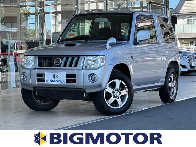 RX 純正 7インチ メモリーナビ/ETC/ABS/TV/エアバッグ 運転席/エアバッグ 助手席/アルミホイール/パワーウインドウ/キーレスエントリー/パワーステアリング/4WD/マニュアルエアコン ターボ