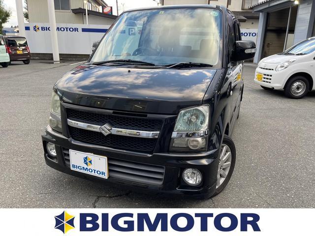 スズキ 4WD_RR-Sリミテッド EBD付ABS/エアバッグ 運転席/エアバッグ 助手席/アルミホイール/パワーウインドウ/オートエアコン/パワーステアリング/4WD